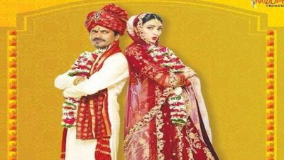New poster of 'Motichoor Chakhnachoor' released, Nawaz and Athiya seen as bride and groom