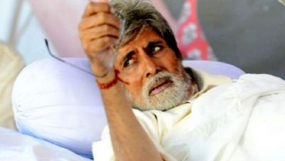 News of Amitabh Bachchan admitted in hospital is fake, know the complete story