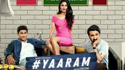 Movie Review: The film Yaram released in theaters today, know what the story says