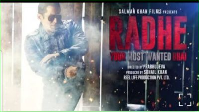 Salman Khan to rock on Christmas and Eid, shared motion poster video