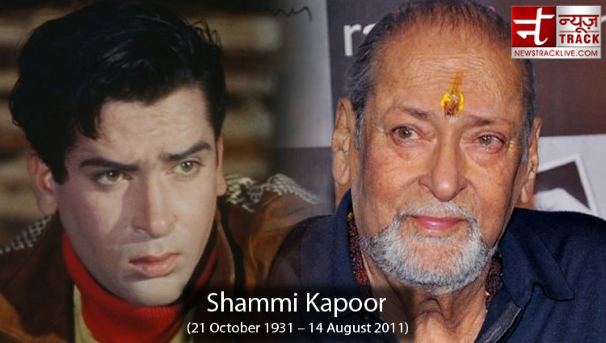 Birth Anniversary: Shammi Kapoor fall in love with this actress and wanted to marry but ...