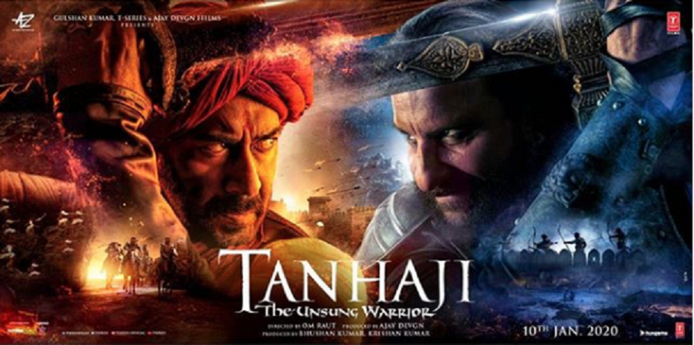 First poster of 'Tanaji' released, Ajay Devgan and Saif seen in a different look