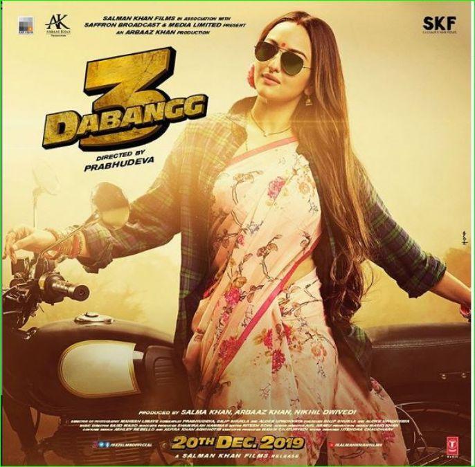 सलमान खान ने शेयर की अपनी सुपर सेक्सी पत्नी की तस्वीर, देखकर उड़ जाएंगे आपके होश
