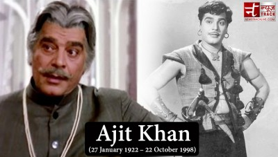 Birthday Special: Bollywood Lion Ajit Khan become famous from negative role
