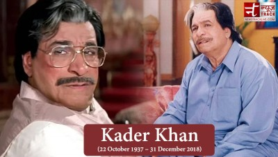 Birthday: Kader Khan never let his children to see film magazine