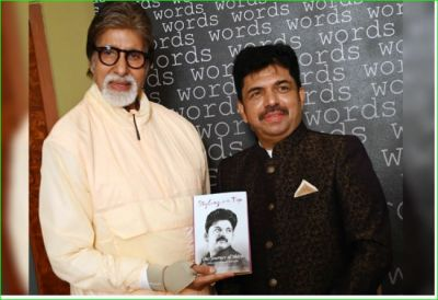 Amitabh reaches to release Hairstylist Shivram K. Bhandari's biography