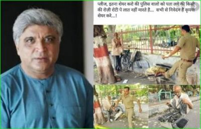 Javed Akhtar trolled for sharing old news, people said-