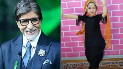 Video: Amitabh Bachchan impresses by watching baby dancing on Haryanvi song