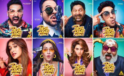 फिल्म पागलपंती के पोस्टरों ने हंसा-हंसाकर किया पागल, आज ट्रेलर होगा रिलीज