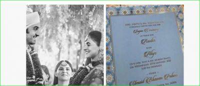 जमकर वायरल हो रहा है आलिया और रणबीर की शादी का कार्ड, जानिए कब और कहाँ है शादी!
