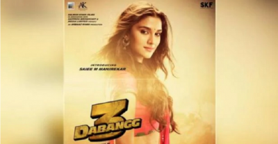 Dabangg 3 trailer will be released tomorrow, Saiee Manjrekar's first look surfaced