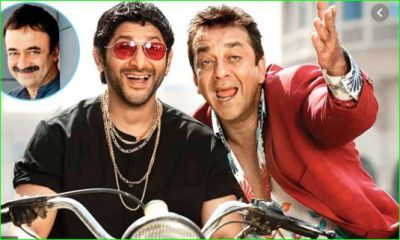 Film Munna Bhai 3 closed, this actor revealed the deep secret
