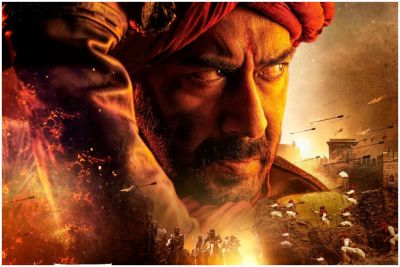 First look of 'Tanaji the unsung warrior' released, know the reaction of celebs