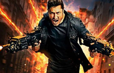 New poster of film 'Commando 3' came out, know the release date