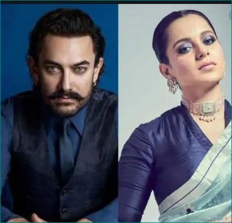 आमिर खान पर भड़कीं कंगना, कहा- 'मुझे भी जेल भेजने की पूरी कोशिश...'