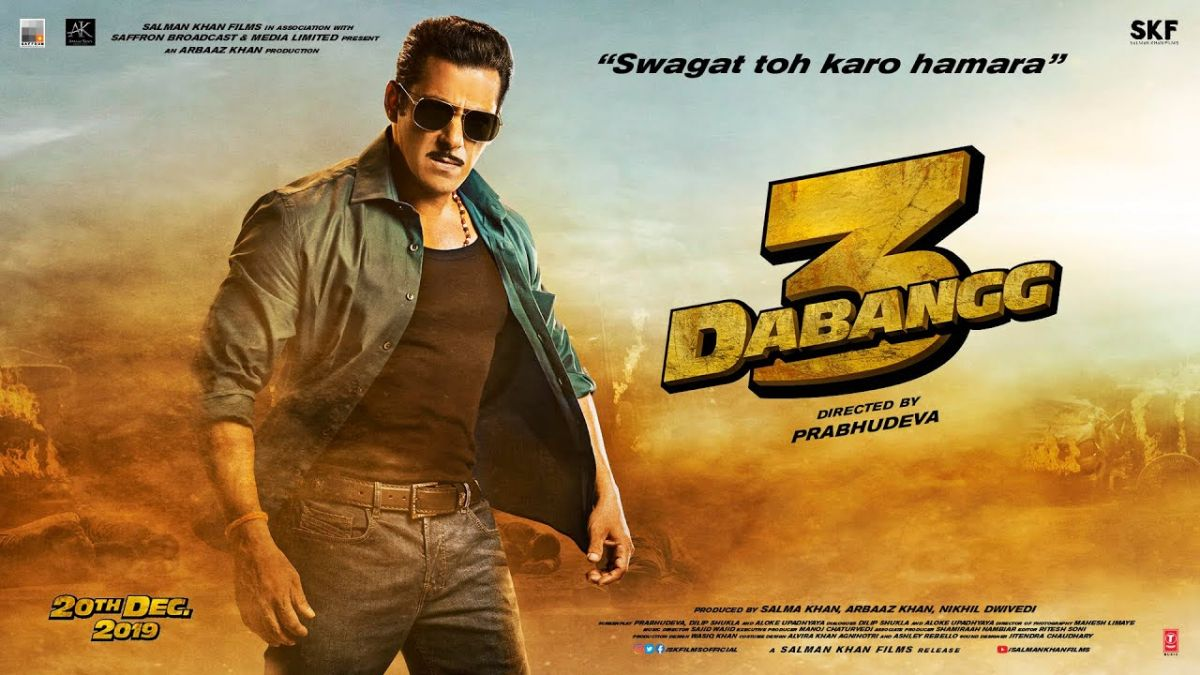 Trailer of the movie Dabangg 3 will be released today, watch the teaser here