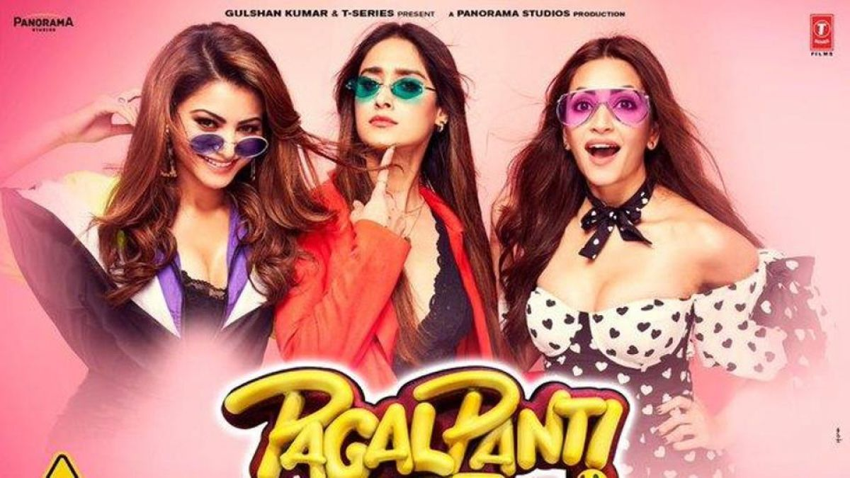 'Pagalpanti' trailer released, know its review