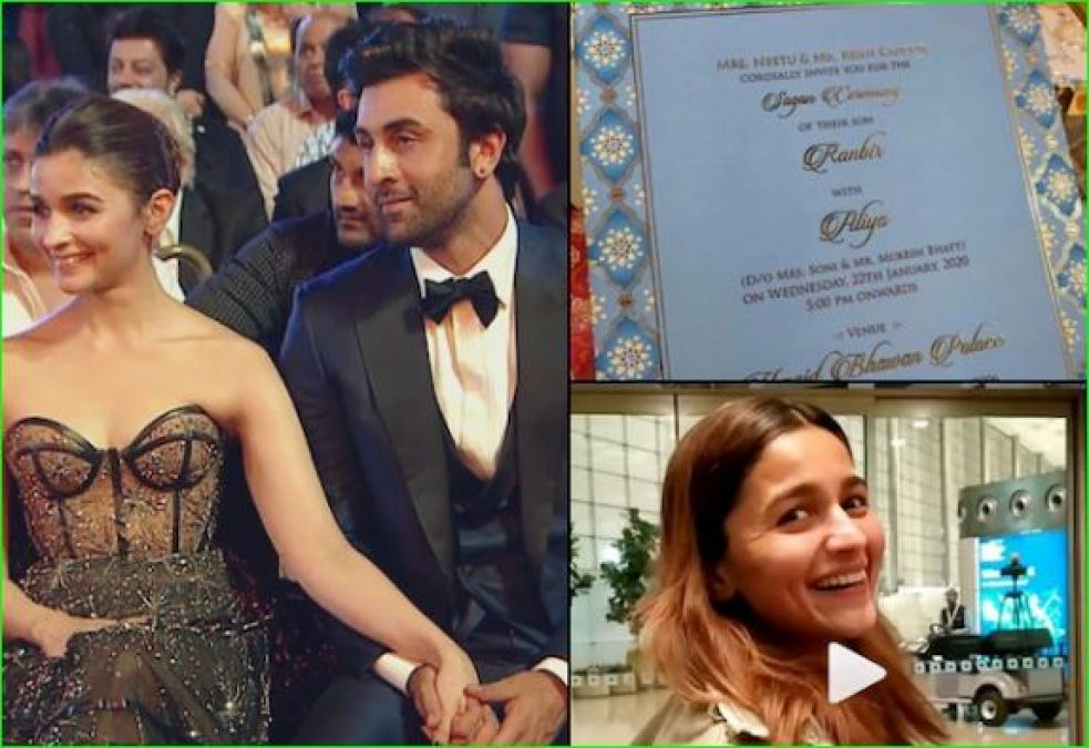 Alia Bhatt said on the question of marriage with Ranbir, 'What to tell ...'