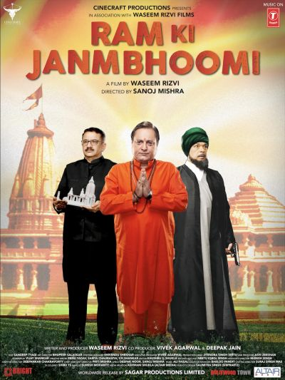 The film based on Ram Mandir and Babri Masjid gets released, watch the movie here