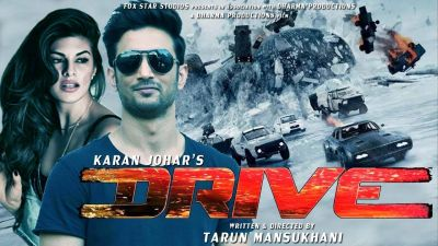 New song 'Prem Pujari' from the movie 'Drive' released, watch video here