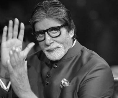 Amitabh Bachchan praises Katrina Kaif, shares photo