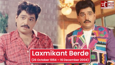 Birthday: Laxmikant Berde reaches Bollywood from Stage plays