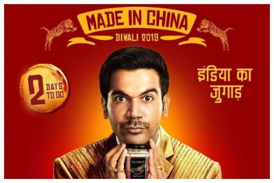 'Made in China' opens at box office, earned so many crores on first day