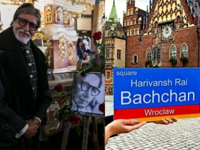 Amitabh Bachchan shares picture of city square in Poland named after his father Harivansh Rai Bachchan