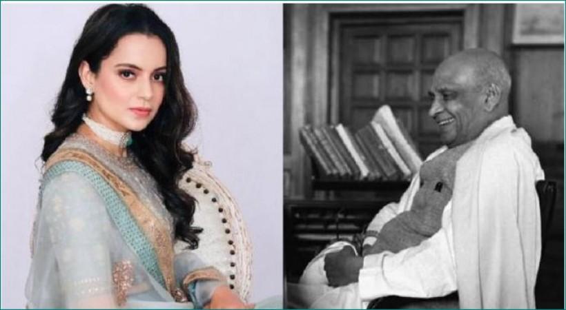 सरदार पटेल की जयंती पर कंगना ने कहा- 'गांधी जी नेहरू, कमजोर दिमाग...'