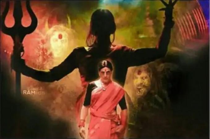 'लक्ष्मी' नाम से अक्षय की मूवी का नया पोस्टर जारी, विवाद के बाद बदला था नाम