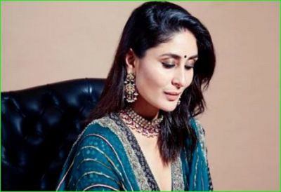 Kareena Kapoor to inaugurate ICC T20 World Cup 2020 Trophy, feels very happy!