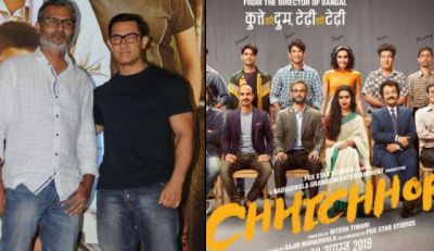 'Chhichhore' director said, 'It is one of the best films in 30 years of my career ..'