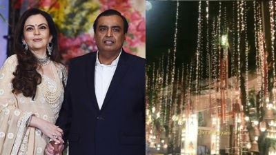 Mukesh Ambani's house decorated in this way for the arrival of Ganapati Bappa