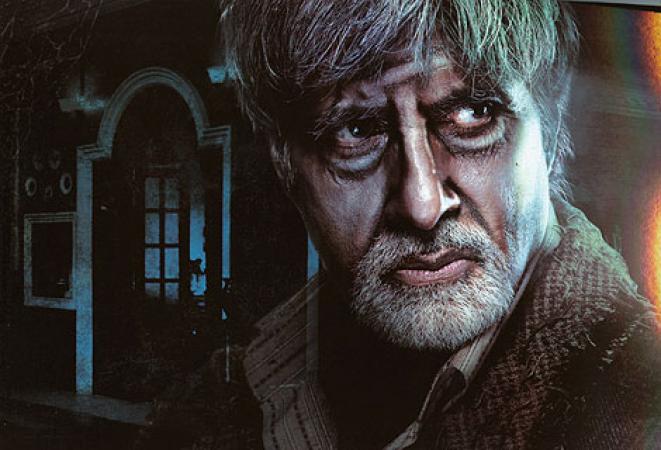 अमिताभ बच्चन पर फिर मंडराया भूतों का साया