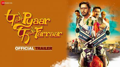 Trailer: Powerpack trailer of