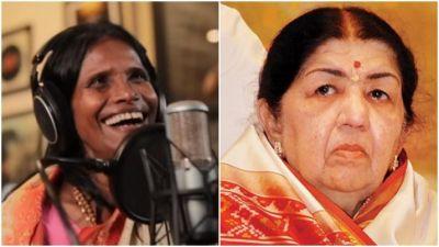 Lata Mageshkar takes a dig at Ranu Mondal, Says, 'Imitation not reliable'