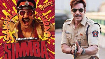 अजय के बाद सिम्बा में एक और सुपरस्टार की एंट्री, रणवीर हुए गदगद