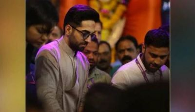 It happened for the first time in 11 years, Ayushman Khurana arrived at 'Lalbagcha Raja'