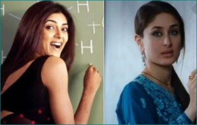 From Kareena to Sushmita, these actresses played role of stylish teachers