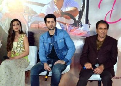 Third generation of the Deol family in Bollywood, Dharmendra launched Karan