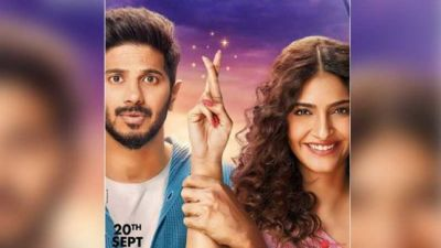 The Zoya Factor: Sonam's quirky look in the poster, another song will be released soon