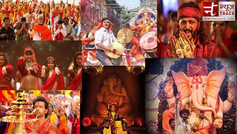 Ganesh Chaturthi 2018 : बॉलीवुड की इन फिल्मों और गानों के बिना अधूरा है गणेशोत्सव