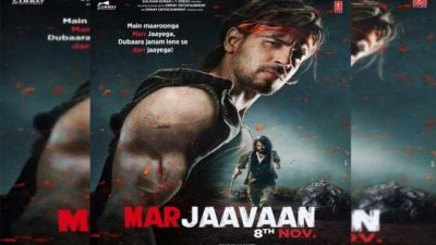 Good news for fans, now Marjaavaan will be released on this date!