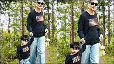 The twinning of mother Kareena and son are amazing their fans, see cute photo of Taimur!