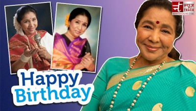 Birthday Special: Asha ji practiced classical music at the age of 9, ruled the music industry