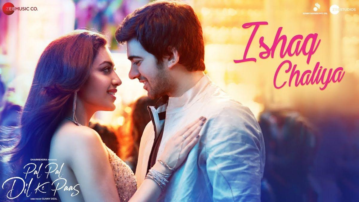 Ishaq Chaliya : करण-सेहर की फिल्म का पार्टी सॉन्ग हुआ रिलीज़