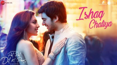 Ishaq Chaliya: Karan-Sehar's film Song Released, watch it here