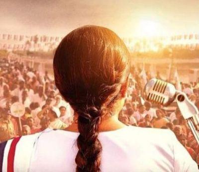 सामने आया जयललिता की बायोपिक का फर्स्ट पोस्टर