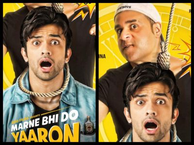 The first poster of Krishna Abhishek's 'Marne Bhi Do Yaaron' released!