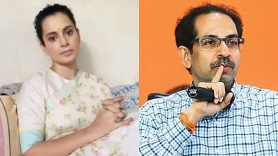 FIR lodged against Kangana Ranaut for using derogatory words for CM Thackeray
